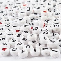 Letter Beads, size 7 mm, hole size 1,2 mm, white, 25 g/ 1 pack