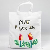 A Shopping Bag decorated with Cut-Out Transfer Paper Designs